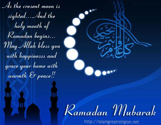 Take back Ramadan.